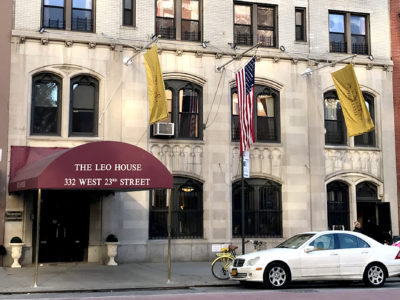 Leo-House-NYC-Guesthouse-Hotel
